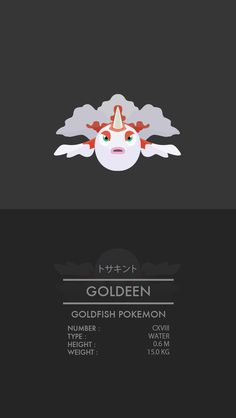 Goldeen