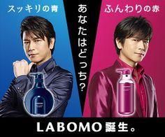 LABOMO 及川光博 banner design