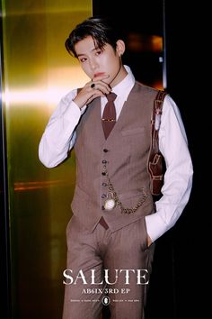 K Pop, Rap Verses, Rapper, Fandom, Kim Dong, Looking Dapper, Korean Group, Korean Men, Korean Singer