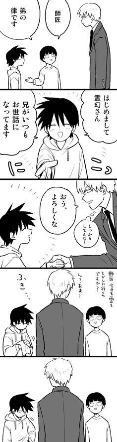 Ritsu would