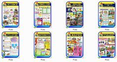 Bulletin Board Grade 5 All Quarter Lesson - Saferbrowser Yahoo Image Search Results Stem Bulletin Boards, Elementary Bulletin Boards, Bulletin Board Display, Math Boards, Display Boards, Classroom Rules Poster, Classroom Bulletin Boards, Teaching Cursive, Teaching Math