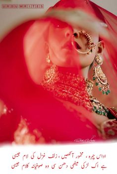 Bridal Portrait Poses, Bridal Poses, Bridal Photoshoot, Bridal Shoot, Wedding Poses, Wedding Stills, Bridal Gown, Wedding Dresses, Indian Wedding Pictures