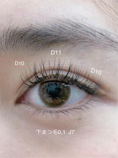 Eyelash Extensions Styles, Lip Makeup, Eyelashes, Black Hair, Curls, Fashion Beauty, Make Up, Eyes, Hair Styles