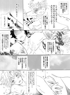 Narusasu, Anime Demon, Otaku Anime, Anime Art Girl, Ships, Manga, Comics, Twitter, Random
