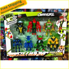 (7PCS/Set)  Cartoon Ben10 Earth Defender Earth Savers Movable Glowing Doll Toy Doll set For Child Gift Free Shipping
