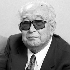 Akira Kurosawa: I am not a special person I am not especially strong; I am not especially gifted. I simply do not like to show my weakness and I hate to lose so I am a person who tries hard. That's all there is to me. #AkiraKurosawa #HumanNote