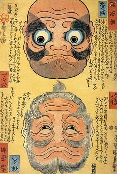 """This print by Kuniyoshi (c. 1852) shows a Daruma and Tokusakari (a character from a famous Noh play). Viewed upside-down, the Daruma becomes a Gedo (an evil person) and Tokusakari becomes Ikyu (a character from the famous play """"Sukeroku"""")."""