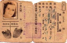 "A file photo shows a Jewish refugee's ""residence permits"". The archive that…"