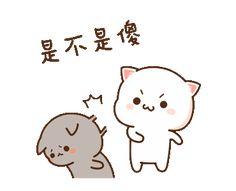 Cute Cartoon Drawings, Cute Cartoon Pictures, Cute Anime Cat, Nicole Mejia, Simple Iphone Wallpaper, Free Mind, Dibujos Cute, Legging Outfits, Cat 2