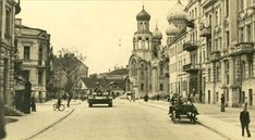 Vilna Panzer on Wielka Pohulanka St. 1941