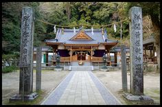 Mountain Temple, Iwakuni Japan  We had our family photos taken here yesterday.