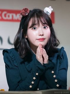 Iu Gif, Korean Celebrities, Ulzzang, Kdrama, Singer, Kpop, Actresses, Poses, Portrait