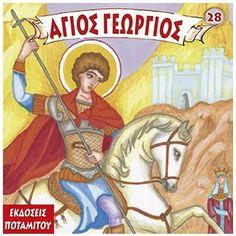 28 Paterikon for Kids - Saint George