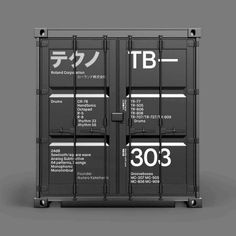 "searchsystem: ""Thomas Kurppa / Roland / Container / 2018 "" Minimal and bold graphic. Minimal Design, Modern Design, Container Design, Wayfinding Signage, Poster S, Contemporary Home Decor, Oui Oui, Furniture Design, Ikea Furniture"