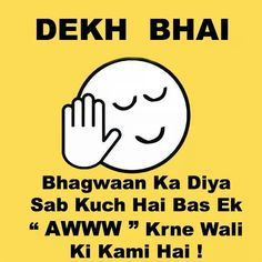 The most trending topic over the internet is Dekh Bhai pics. Get all these dekh bhai images whatsapp DP trolls images. Dekh bhai memes images for whatsapp DP. Funny Love, Funny Kids, Daily Funny, Desi Humor, Desi Jokes, Lines Quotes, Crazy Friends, Jokes In Hindi, Funny Quotes About Life