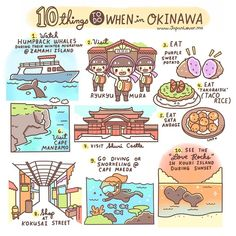 It's super cold in Japan right now, but Okinawa is one of the warmest places in the country! These are the 10 of the many things you can do in Okinawa: Watch humpback whales during their winter mig… Go To Japan, Visit Japan, Japan Trip, Okinawa Japan, Osaka Japan, Japon Tokyo, All About Japan, Japan Guide, Japan Info