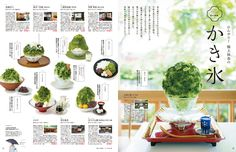 anan No. Fashion Web Design, Food Web Design, Food Poster Design, Creative Design, Editorial Layout, Editorial Design, Menu Layout, Book Layout, Food Catalog