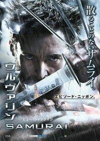 2014/05/28鑑賞(VOD)