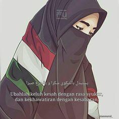 Palestine Girl, Beautiful Hijab Girl, Best Friend Poems, Hijab Drawing, Moslem, Islamic Cartoon, Dark Wallpaper Iphone, Hijab Cartoon, Islamic Girl