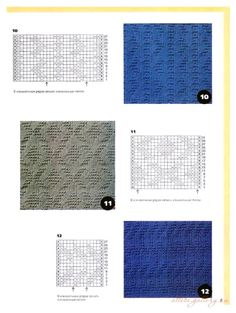 Diamonds and chevrons, knit and purl stitches. Charted, Russian website