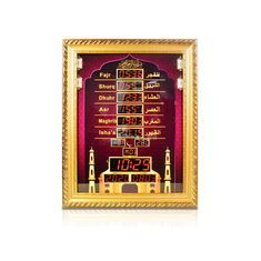 Sq953 Azan Clock With Quran Player 15w Azan Wall Clock In 2020 Led Lights Led Quran