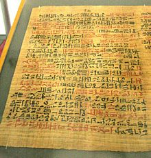 The Ebers Papyrus (ca. 1550 BCE) from Ancient Egypt describes medical cannabis.[9] Other ancient Egyptian papyri that mention medical cannabis are the Ramesseum III Papyrus (1700 BC), the Berlin Papyrus (1300 BCE) and the Chester Beatty Medical Papyrus VI (1300 BCE).[10] The ancient Egyptians even used hemp (cannabis) in suppositories for relieving the pain of hemorrhoids.[11] Around 2,000 BCE, the ancient Egyptians used cannabis to t - Wikipedia, the free encyclopedia