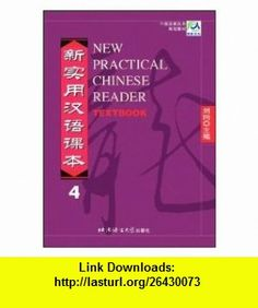 New practical chinese reader vol 4 textbook chinese edition new practical chinese reader 4 textbook 9787561921210 liu xun isbn 10 fandeluxe Images