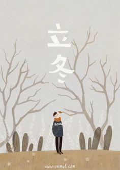 Illustration vectorielle animée de l'hiver chinois réalisée par l'illustrateur Oamul Lu.