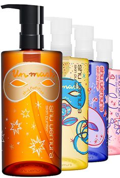Shu Uemura Cleansing Oil in limited edition packaging
