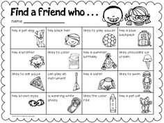 "Back to School second grade getting to know classmates activity. ""Find a friend who . . ."""