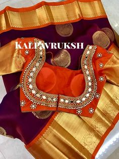 Mirror work blouse on kanchipuram saree
