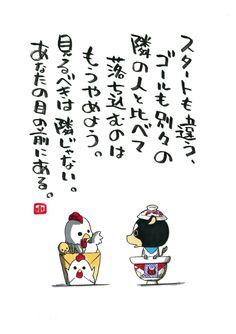 遊び半分でロケ|ヤポンスキー こばやし画伯オフィシャルブログ「ヤポンスキーこばやし画伯のお絵描き日記」Powered by Ameba