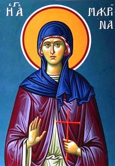 Saint Macrina - She was the older sister and first teacher of Saint Gregory of Nyssa, Saint Basil the Great and Saint Peter of Sebastea. 'You have made the end of this life the beginning of true life. Byzantine Icons, Byzantine Art, Santa Marina, Prayer Of Thanks, Saint Gregory, St Basil's, Orthodox Christianity, Orthodox Icons, Persecution