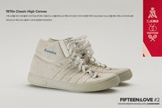 Superga, Fashion News, 1970s, Canvas, Classic, Sneakers, Shoes, Tela, Derby