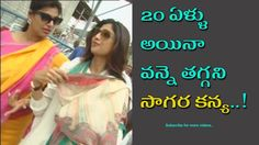 Telugu and Bollywood fame Shilpa Shetty video from archive, Just for fans