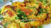 TAVADA KREMALI KÖR İLİ TAVUK PATATES Chicken Potatoes, Turkish Recipes, Homemade Beauty Products, Quiche, Health Fitness, Breakfast, Food, Blind, Wordpress Theme