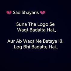 Friendship Quotes QUOTATION – Image : Quotes about Friendship – Description Images hi images shayari : Sad shayari in hindi for life 2017 Sharing is Caring – Hey can you Share this Quote ! Love Parents Quotes, Love Pain Quotes, Mixed Feelings Quotes, Hurt Quotes, Cute Love Quotes, Attitude Quotes, Sad Quotes, Silent Quotes, People Quotes