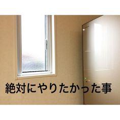 Instagram, Home Decor, Homemade Home Decor, Decoration Home, Interior Decorating
