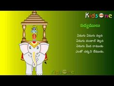 Rhymes Lyrics, Kids Poems, Baby Girl Pictures, Moral Stories, Rhymes For Kids, Morals, Telugu, Family Guy, Parenting