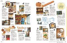 僕も! 私も! おしゃれ食いしんぼう。 - Hanako No. 1100 | ハナコ (Hanako) マガジンワールド Page Design, Web Design, Travel Report, Booklet Design, Magazine Layout Design, Composition Design, Japanese Graphic Design, Smash Book, Wedding Programs