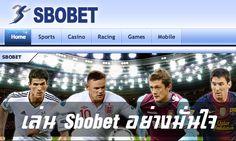 สิ่งที่เราตามหาคือ เว็บไซต์ที่ดีพร้อมในทุกๆด้านของเรื่องการแทงบอลออนไลน์
