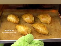 Spiral Curry Puff (Karipap Pusing): Deep-Fried or Baked Spiral, Fries, Curry, Deep, Bread, Baking, Food, Patisserie, Kalay