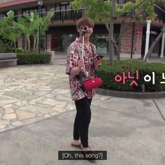 """random jungkook pics on Twitter: """"when jungkook carried his big bluetooth speaker around in bv2… """" Bts Bon Voyage, Carry On, Christmas Sweaters, Songs, Bluetooth, Random, Twitter, Big, Fashion"""
