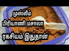 Veg Recipes, Kitchen Recipes, Cooking Recipes, Recipes In Tamil, Indian Food Recipes, Fried Chicken Breast, Masala Recipe, Indian Dishes, Biryani