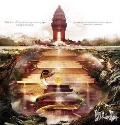 Cambodia independent in my dream