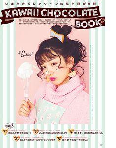 2017年3月号|ティーンのNo.1雑誌「Seventeen(セブンティーン)」の公式サイトSeventeen ONLINE(セブンティーンオンライン)|HAPPY PLUS(ハピプラ) Web Design, Book Design, Cover Design, Korean Design, Magazine Layout Design, Social Media Design, Graphic Design Posters, Creative Photos, Layout Inspiration