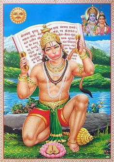 Lord Rama With Hanuman | Hanuman - The Great Devotee of Lord Rama