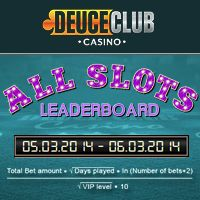 Deuce Club is back with its Leaderboard bonus. Play casino at Deuce Club and grab this astounding bonus which is available for two days. Play Slots, Play Casino, Strikes Again, Casino Bonus, Club, Day, News, Brother