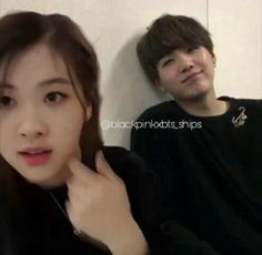 Bts Girl, Bts Boys, Korean Couple, Best Couple, Yoonmin, Brother And Sister Love, Bae, Kpop Couples, Rose Park