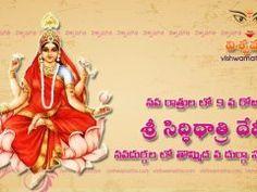 Sri Shasti Devi Stotram in Telugu, Protect Kids, balarista doshalu Hanuman Chalisa, Lord Balaji, Hindu Mantras, Devotional Quotes, Telugu, Aurora Sleeping Beauty, Day, Names, Festivals